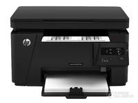 0秒预热 惠普M126A打印机安徽售1390元