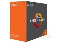 AMD Ryzen 7 1700X 兰州售价2337元