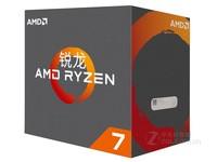 性能强劲 AMD Ryzen 7 1700仅售1899元