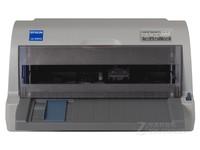重庆爱普生610KII针式打印机现货售950