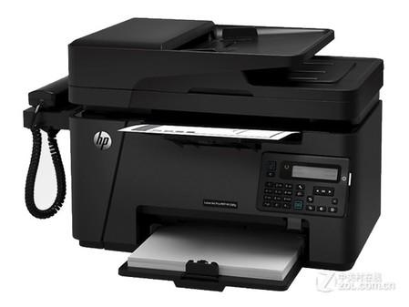 出色性能 长沙HP M128fp现货仅售1900元