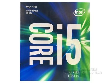Intel 酷睿i5 7500 安徽合肥仅售1199