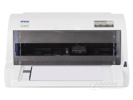 爱普生 635KII针式打印机特价1499元