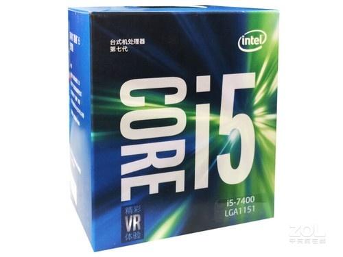 畅玩游戏 4488元组装台式电脑配置推荐