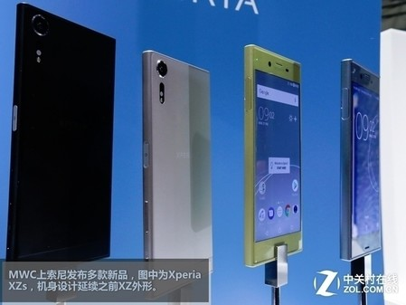 2摄像效果好64G港版索尼XperiaXZs售2799