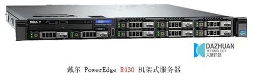 戴尔 PowerEdge R430售价16700元