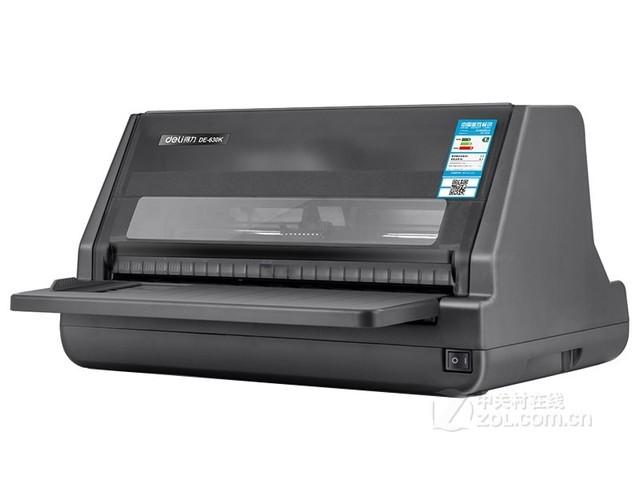 得力DE-630K营改增票据打印机特价1099