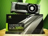 性能怪兽 NVIDIA GeForce GTX 1080Ti有售