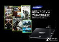 不输性能 三星750EVO 250GB报价599元