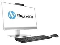 超值 惠普 EliteOne 精英 800 G3一体电脑特价7800