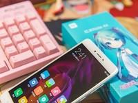 初音未来 红米Note 4X(全网通)安徽售788元