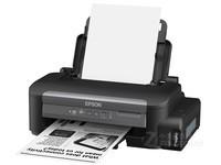 无线网络打印 爱普生M105促销价1150元