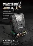 湖南长沙飞利浦MP3 SA5208 8G含税288元