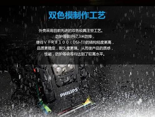 飞利浦VTR8100单警执法记录仪特价直销