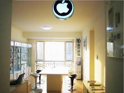 强悍A8芯片 苹果ipad mini4报价2688元