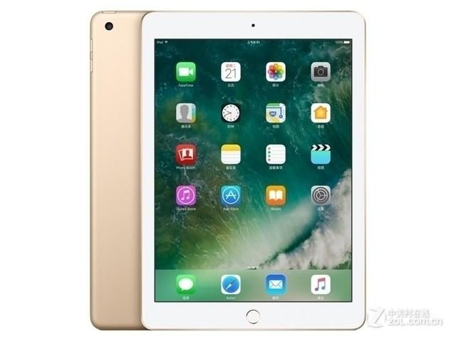 武汉苹果IPAD 9.7寸2017新款报价2450元
