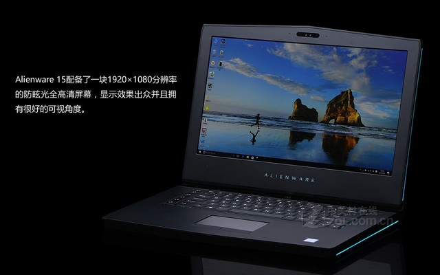 Alienware 15银色 屏幕图