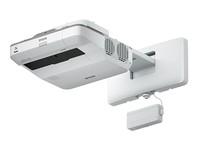 爱普生CB-696Ui短焦投影机27500元