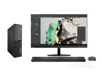 联想 ThinkCentre E75台式电脑特价2570