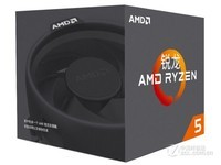 AMD 锐龙1400处理器 济南促销869元