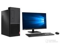 联想扬天A8800t高配i7商用台式电脑深圳售价1万