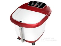 全自动按摩足浴盆皇威 H-8028E  安徽报价299元