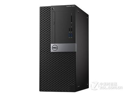 超值 戴尔OptiPlex 5050商务台式电脑仅4099