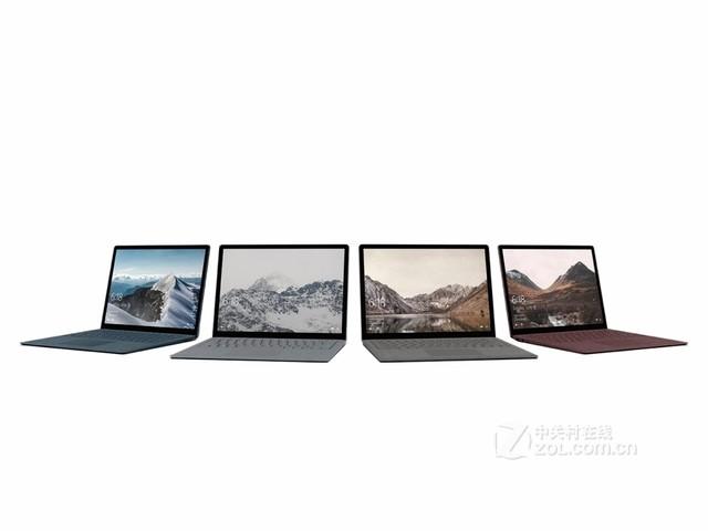 微软Surface Laptop 4GB/128G仅4888元