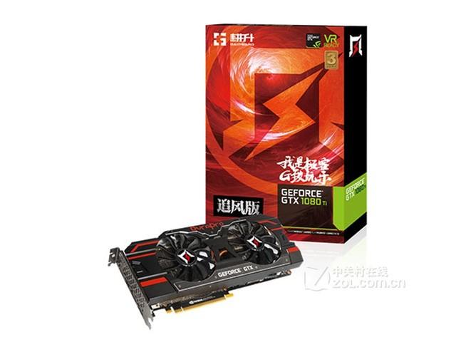 耕升GTX 1080Ti 追风版-11G 售价5671元