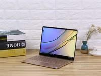 华为MateBook X(i7/8GB/512GB)济南8000