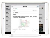 长沙买苹果iPad Pro售4500元可分期换新