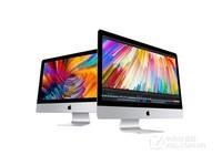 苹果iMac(MMQA2CH/A)一体机深圳报价7519元