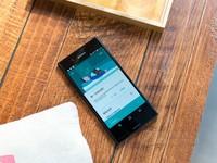 杭州索尼Xperia XZ Premium手机仅售3188元