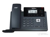 天津亿联 SIP-T40P IP话机亿联特价促销