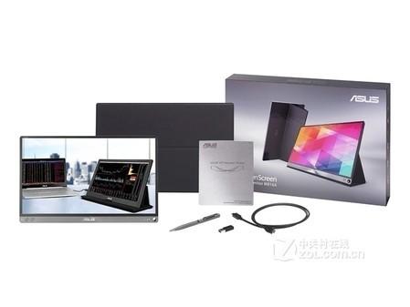 9重庆华硕MB16AC轻薄便携显示器售1700元