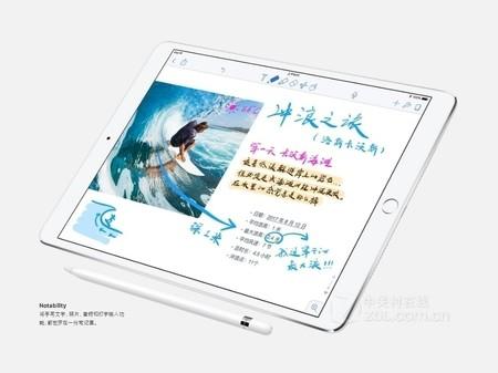 6苹果 10.5英寸iPad Pro 浙江报价5985元