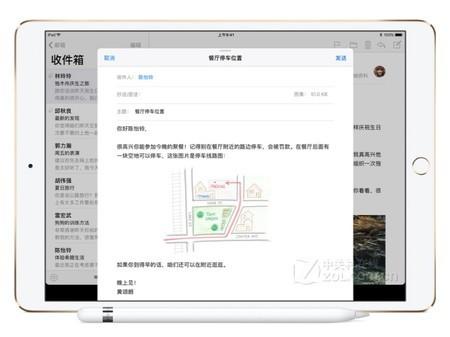 810.5寸iPad Pro WiFi版金64GB售4410元