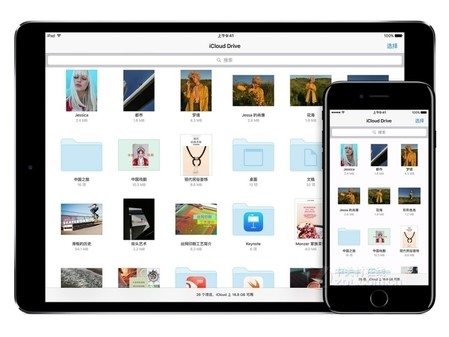 苹果10.5英寸iPad Pro WiFi版仅4799元