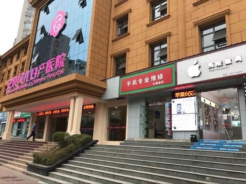 宜昌夷陵数码学生购手机分期付款0首付