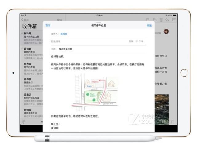 苹果 10.5英寸iPad Pro 安徽报价6888元