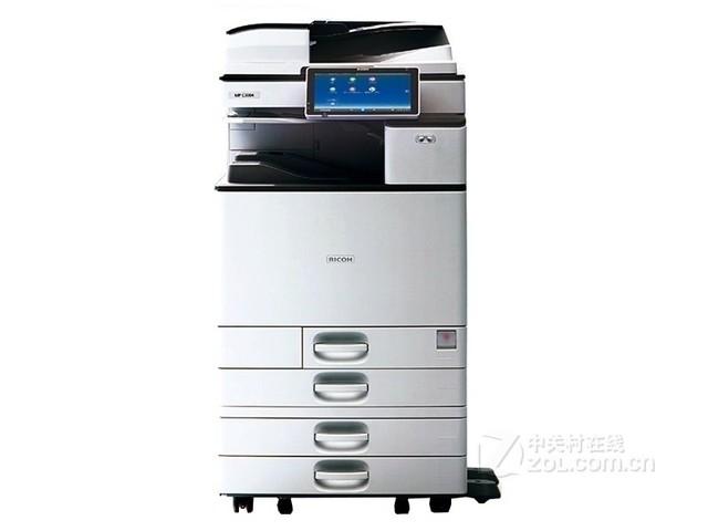 四合一功能 理光MP 4055SP 仅售34700元