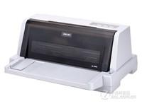 长沙得力625K针式打印机 促销价950元