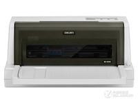 济南针式打印机专卖 得力DE-620K特价650
