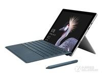 轻薄便携 微软 Surface Pro特价7599元