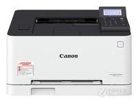 重庆佳能LBP611Cn激光打印机报2030元