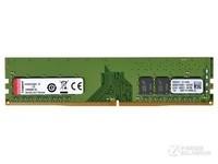 济南金士顿8GB DDR4 2666台式机内存热销
