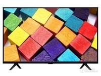 濟南專賣小米電視4A 32英寸僅售699元