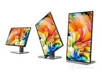 戴尔U2518DR滤蓝光显示器安徽售2189元