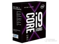 Intel 酷睿i9 7900X处理器安徽阜阳售7462