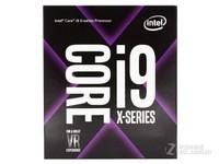 Intel酷睿i9 7920X处理器安徽火热促销中
